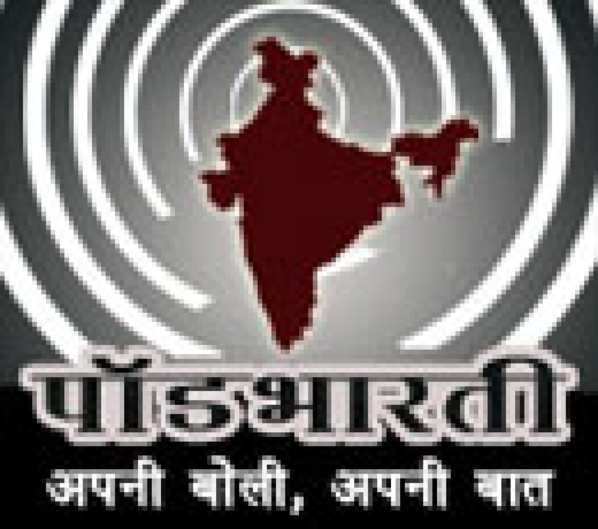 Hindi podcasts debut with Podbharti launch