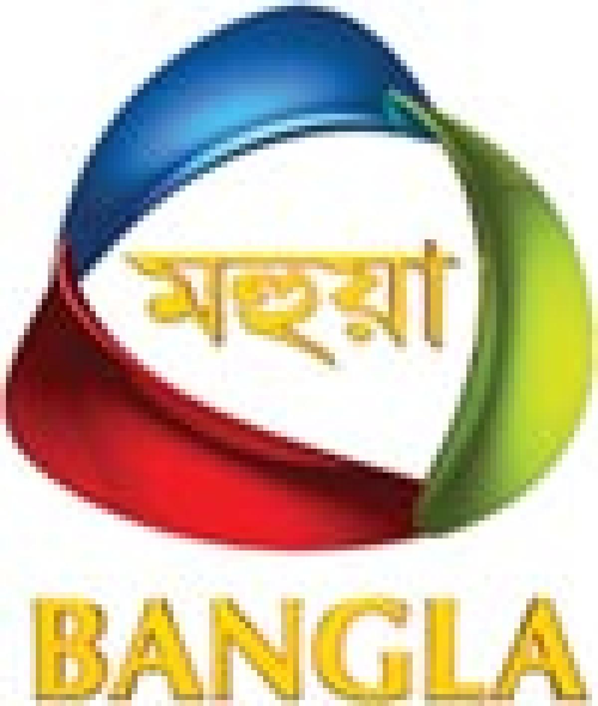 Etv bangla telefilm betting on sports rules of a yankee betting