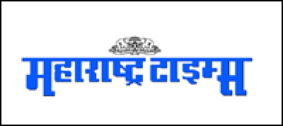 Maharashtra Times to launch Pune edition