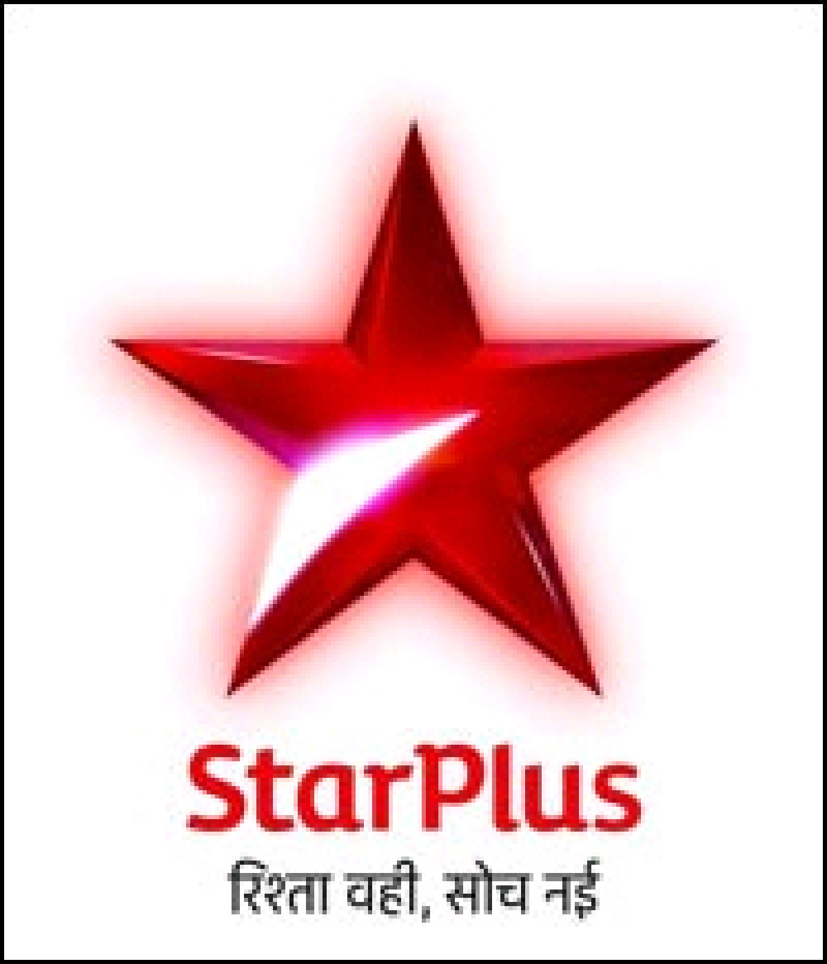 STAR Plus maintains leadership; adds 28 points to its GRP grade