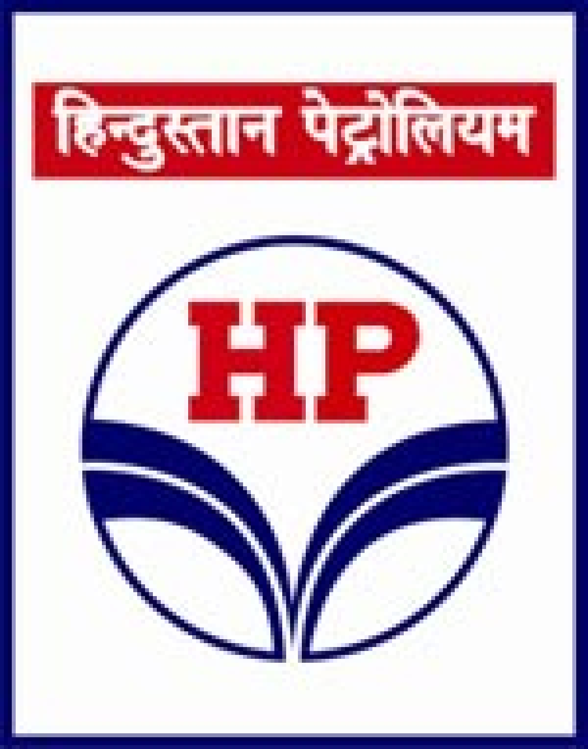 Six agencies in the race for Hindustan Petroleum Corporation