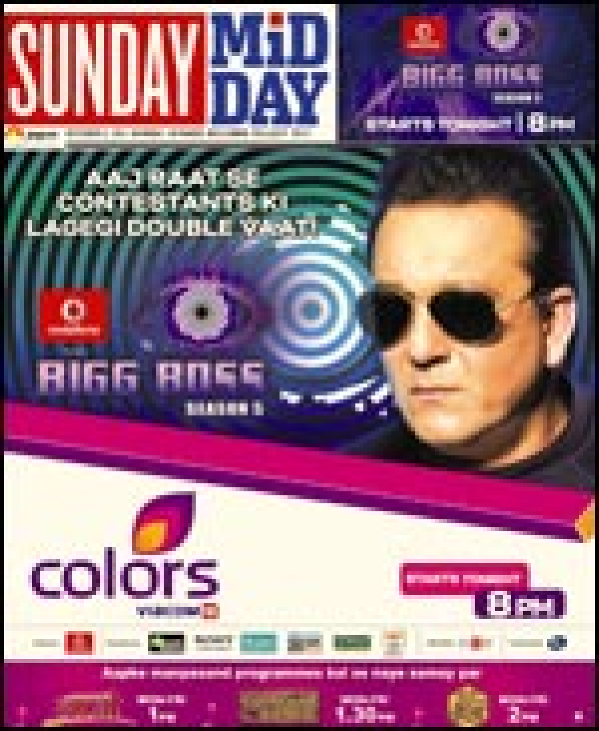 Sunday Mid-Day launches two mastheads for Bigg Boss 5