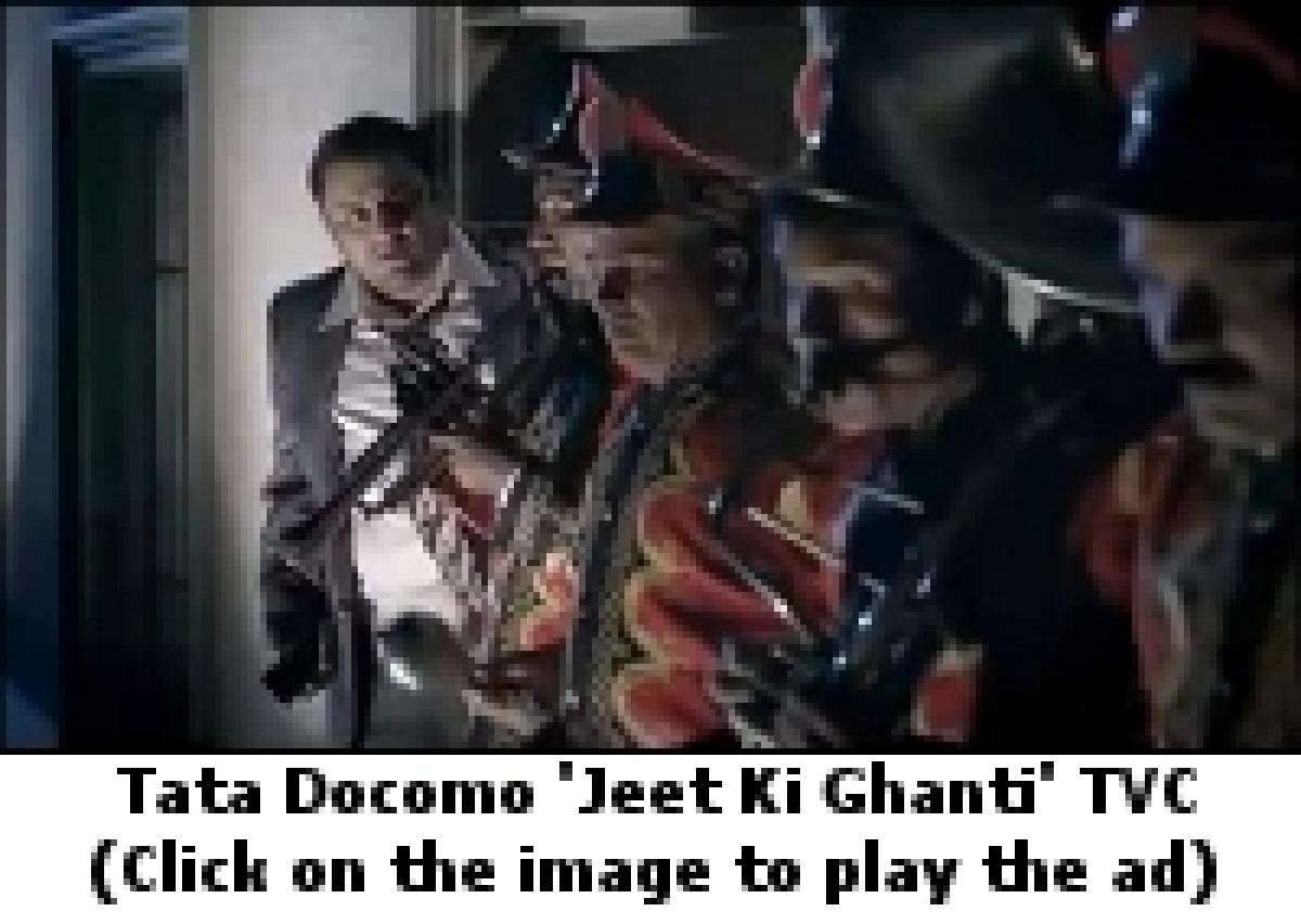 Tata Docomo: Rewarding loyalists