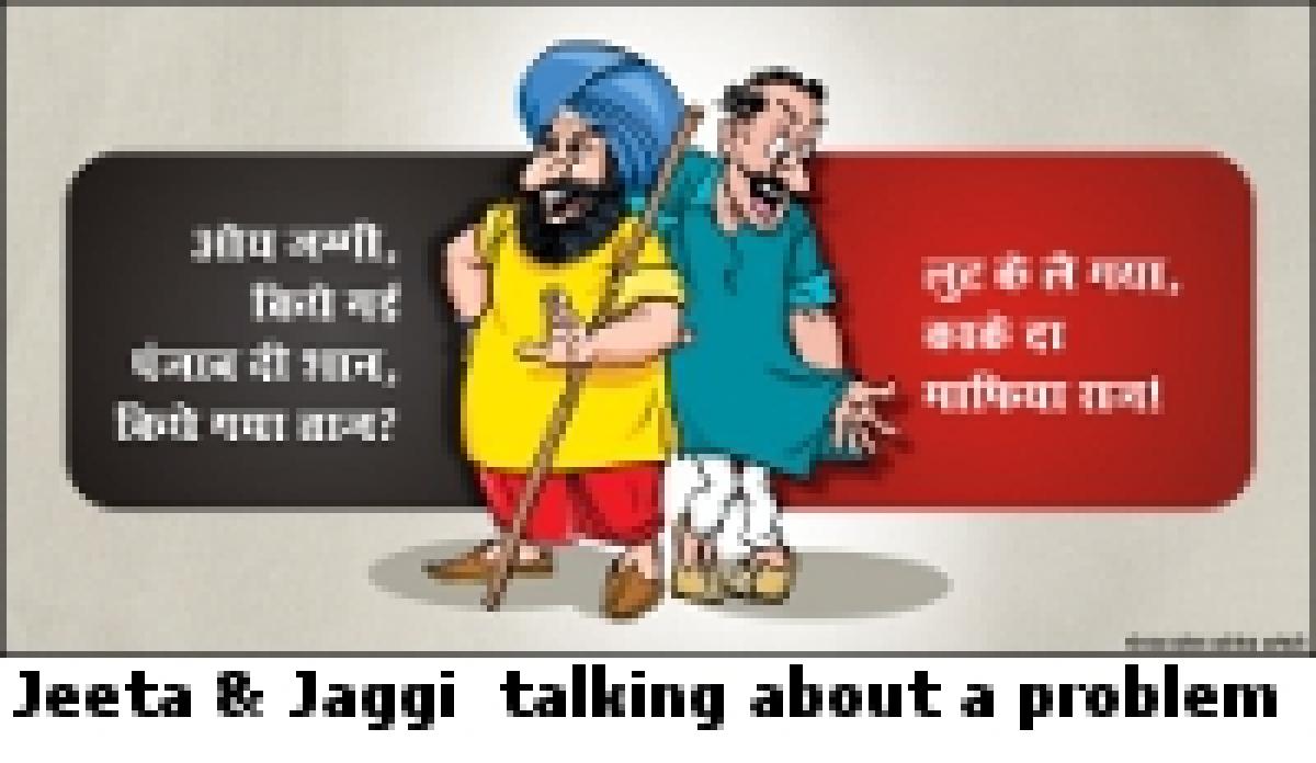 Jeeta and Jaggi to rescue the people of Punjab