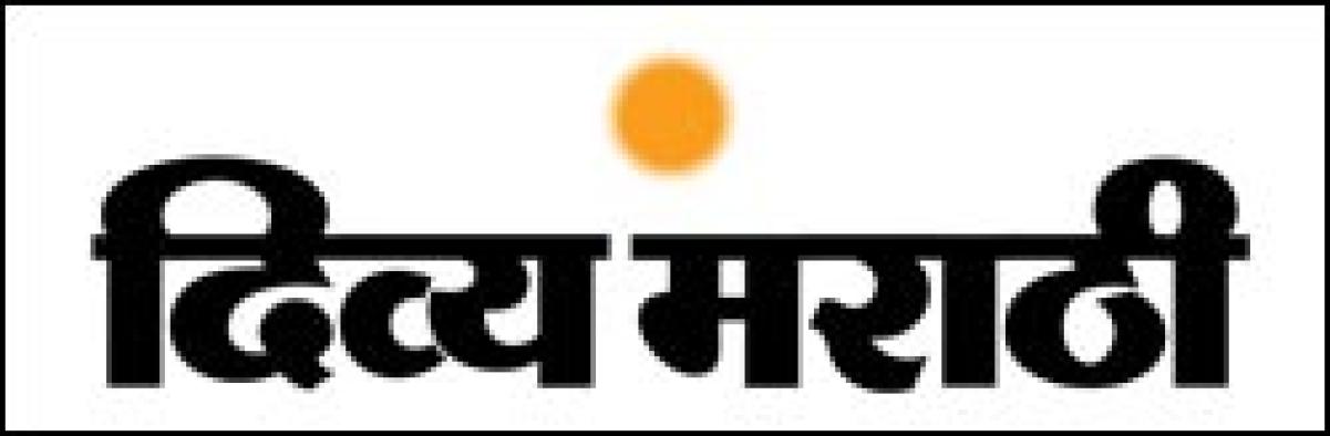 DB Group launches Divya Marathi from Solapur