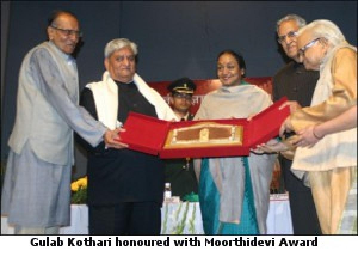 Rajasthan Patrika's chief editor Gulab Kothari honoured with Moorthidevi Award