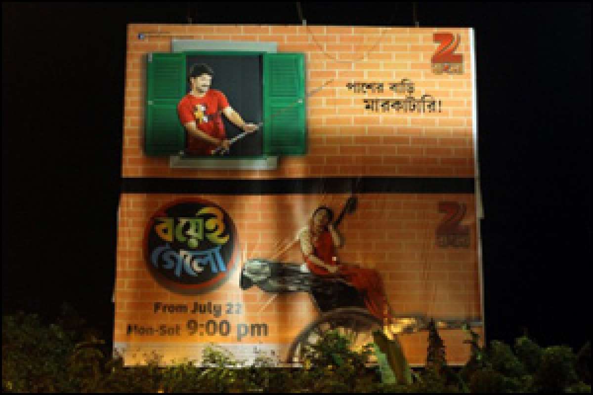 Squabbling neighbours on Zee Bangla