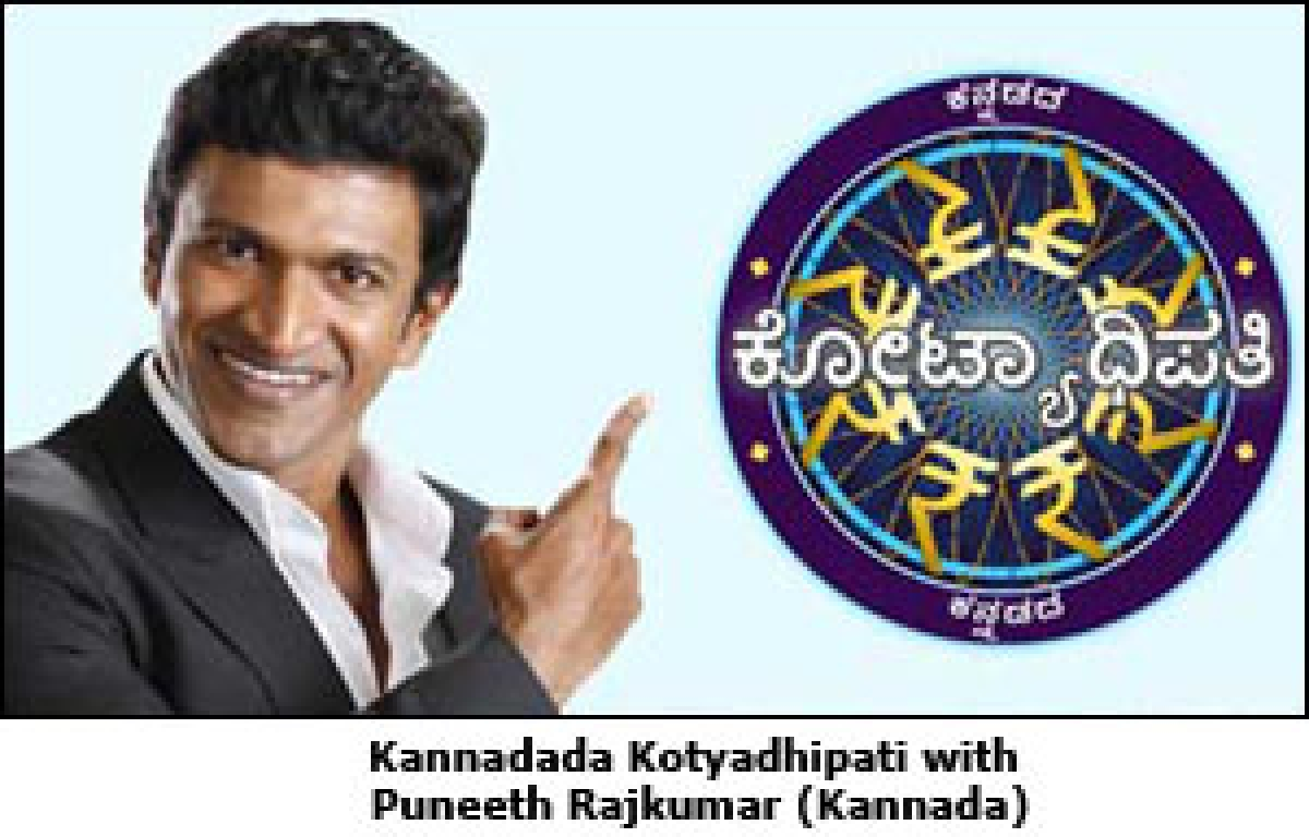 KBC: Raking in millions on regional