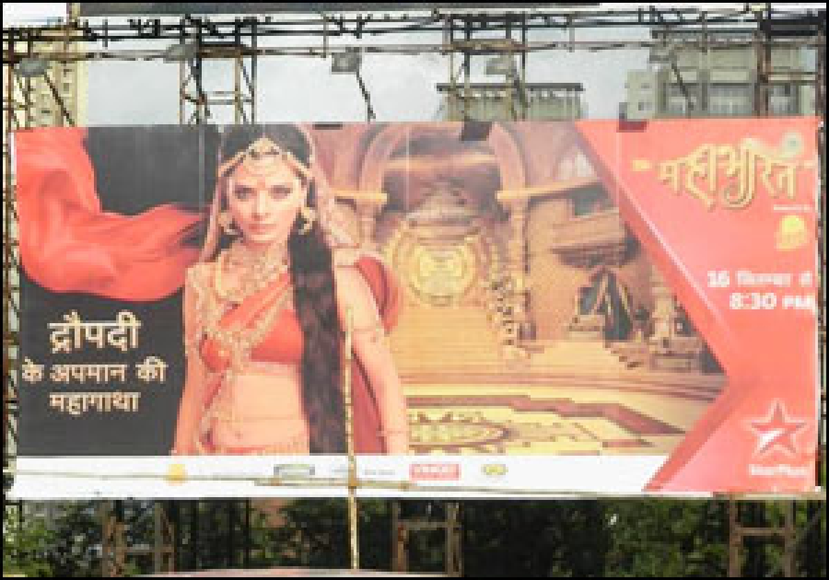 Star Plus plans big launch for Mahabharata