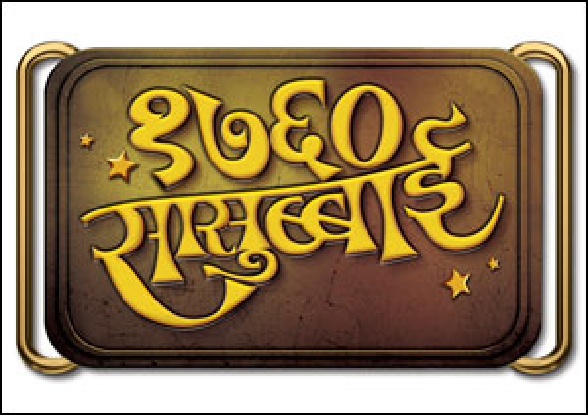 After KHMC, ETV Marathi focuses on retaining eyeballs