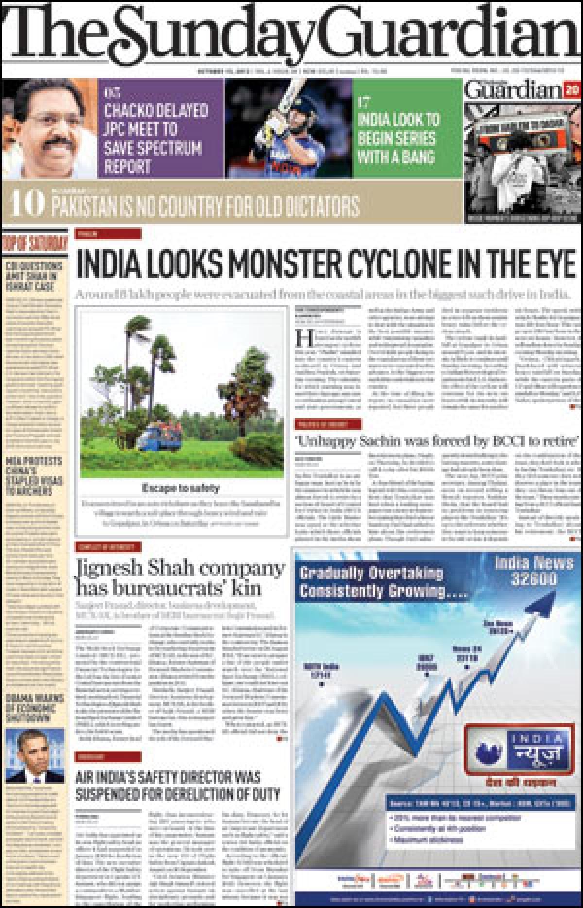 The Sunday Guardian begins distribution in Mumbai