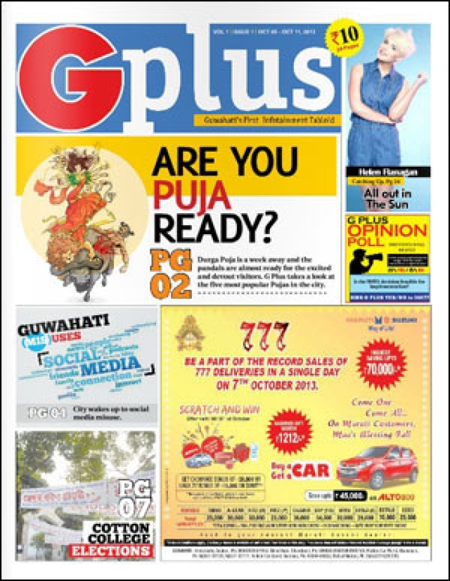 Weekly tabloid G Plus launched in Guwahati