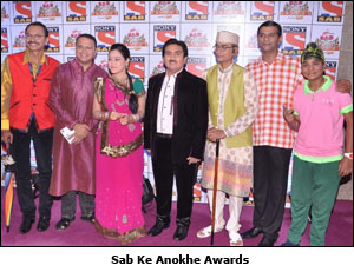 The business of 'self awards'