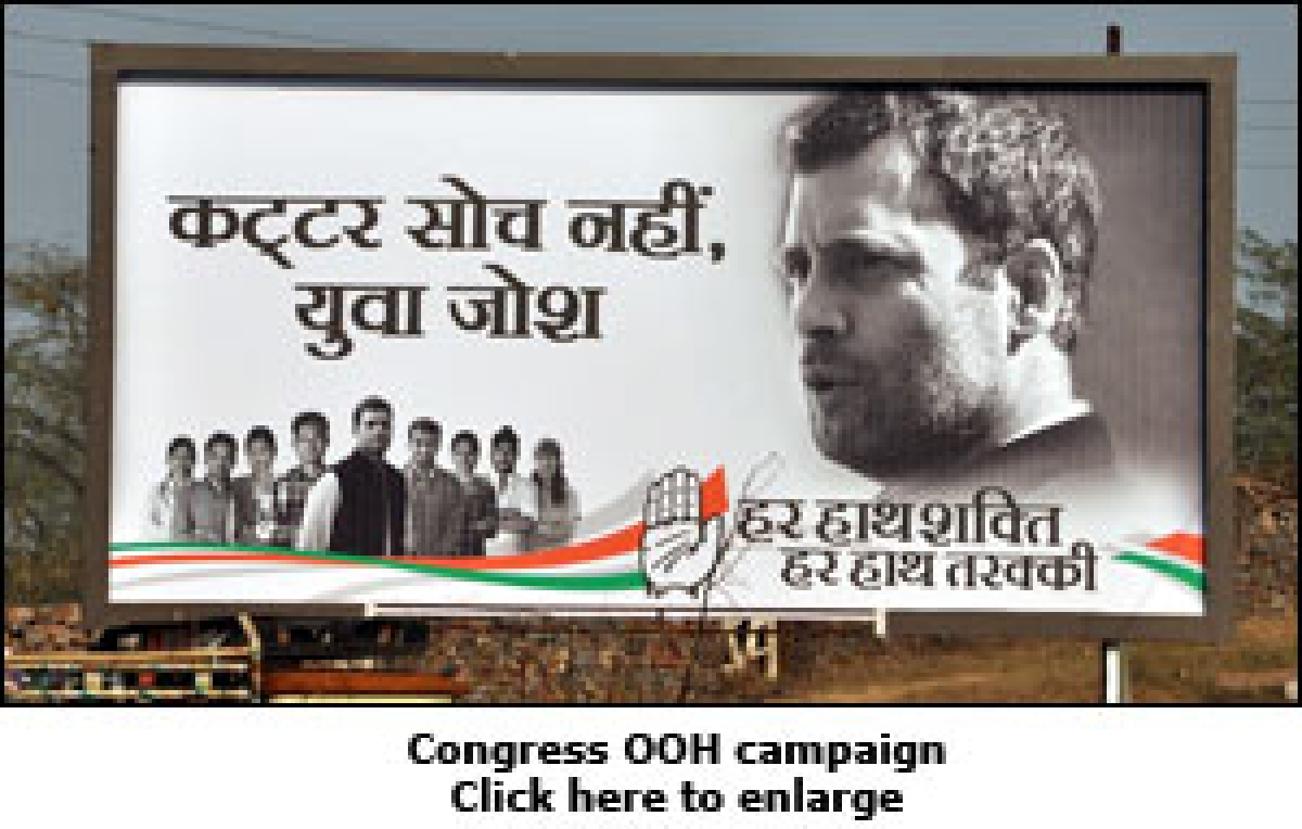 Guest Article: Naresh Gupta: Tale of two campaigns - Bland and Blander