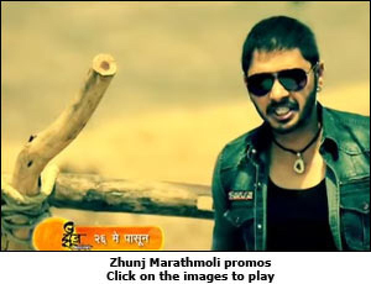 ETV Marathi to launch reality show 'Zhunj Marathmoli'