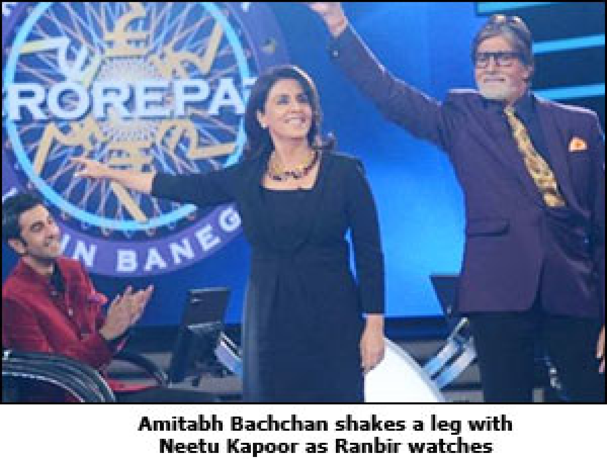 Big B: From Reality to Fiction!