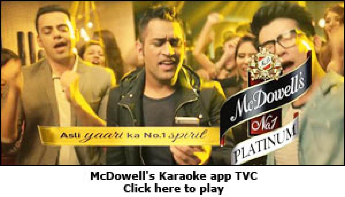 McDowell's: Karaoke 2.0