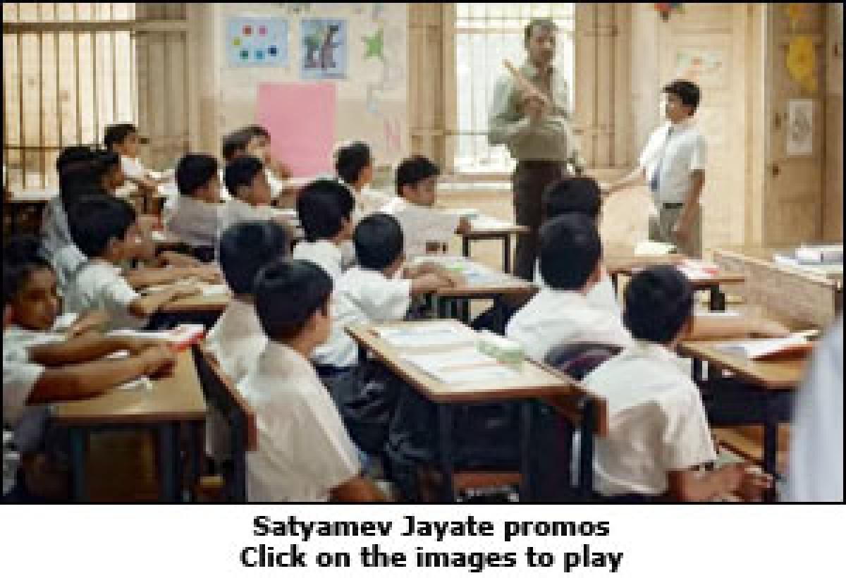 Satyamev Jayate: Ringing in Change