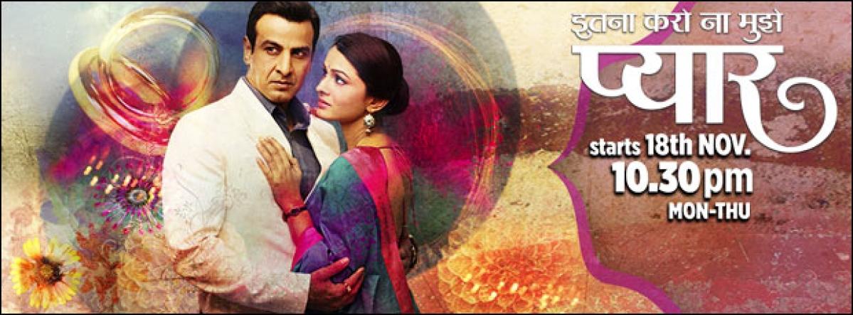 Sony to premiere Balaji's 'Itna Karo Na Mujhe Pyaar'