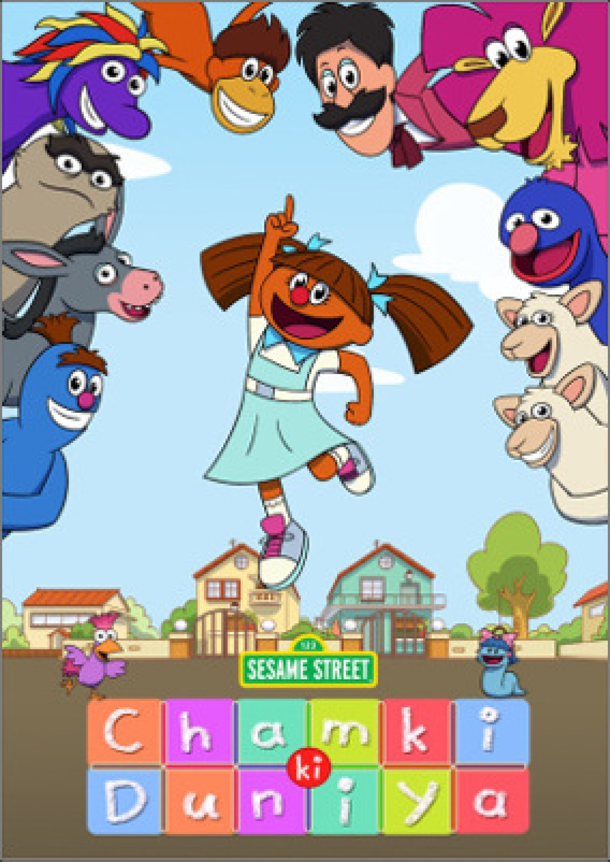 Turner & Sesame Workshop launch educational series on Pogo
