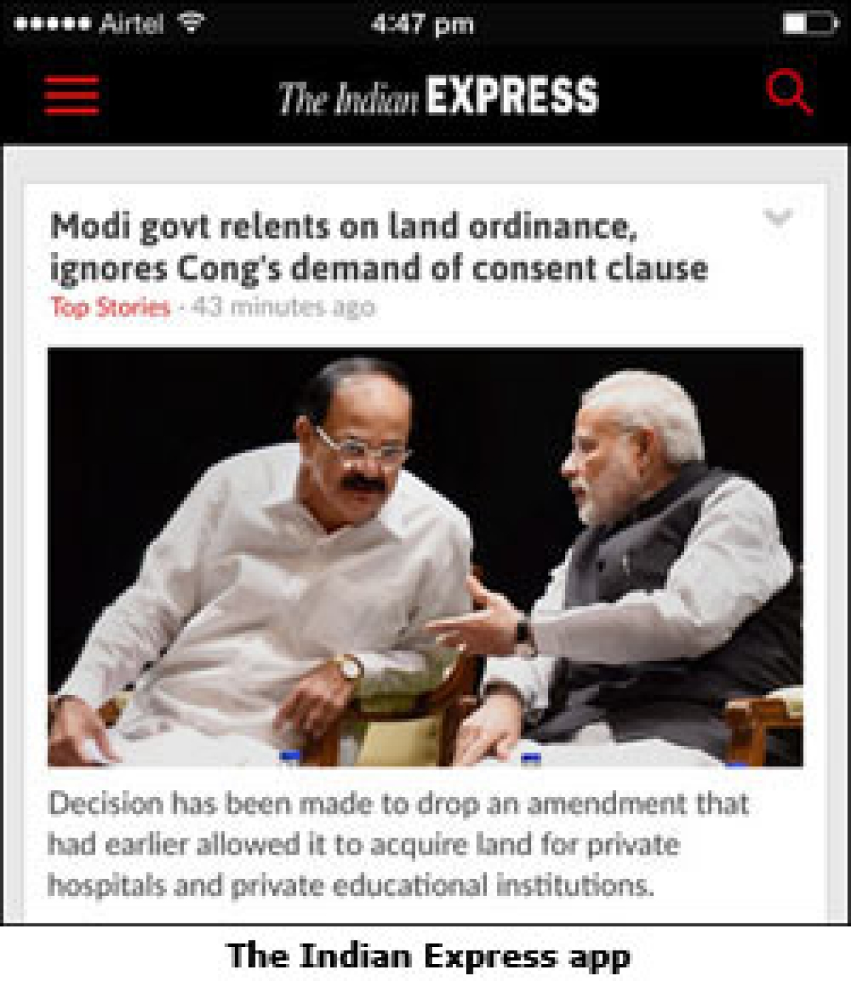 The Indian Express launches app for iOS, Android users