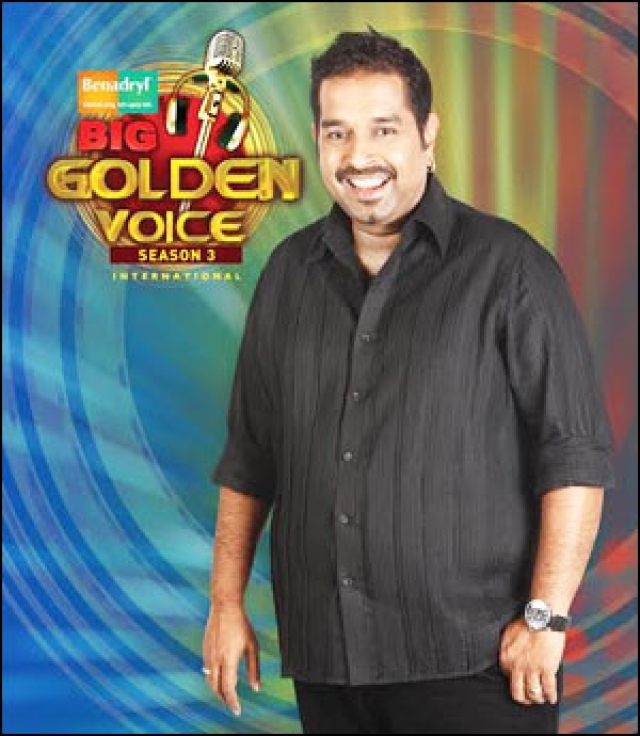 Big FM launches third season of 'Benadryl Big Golden Voice'