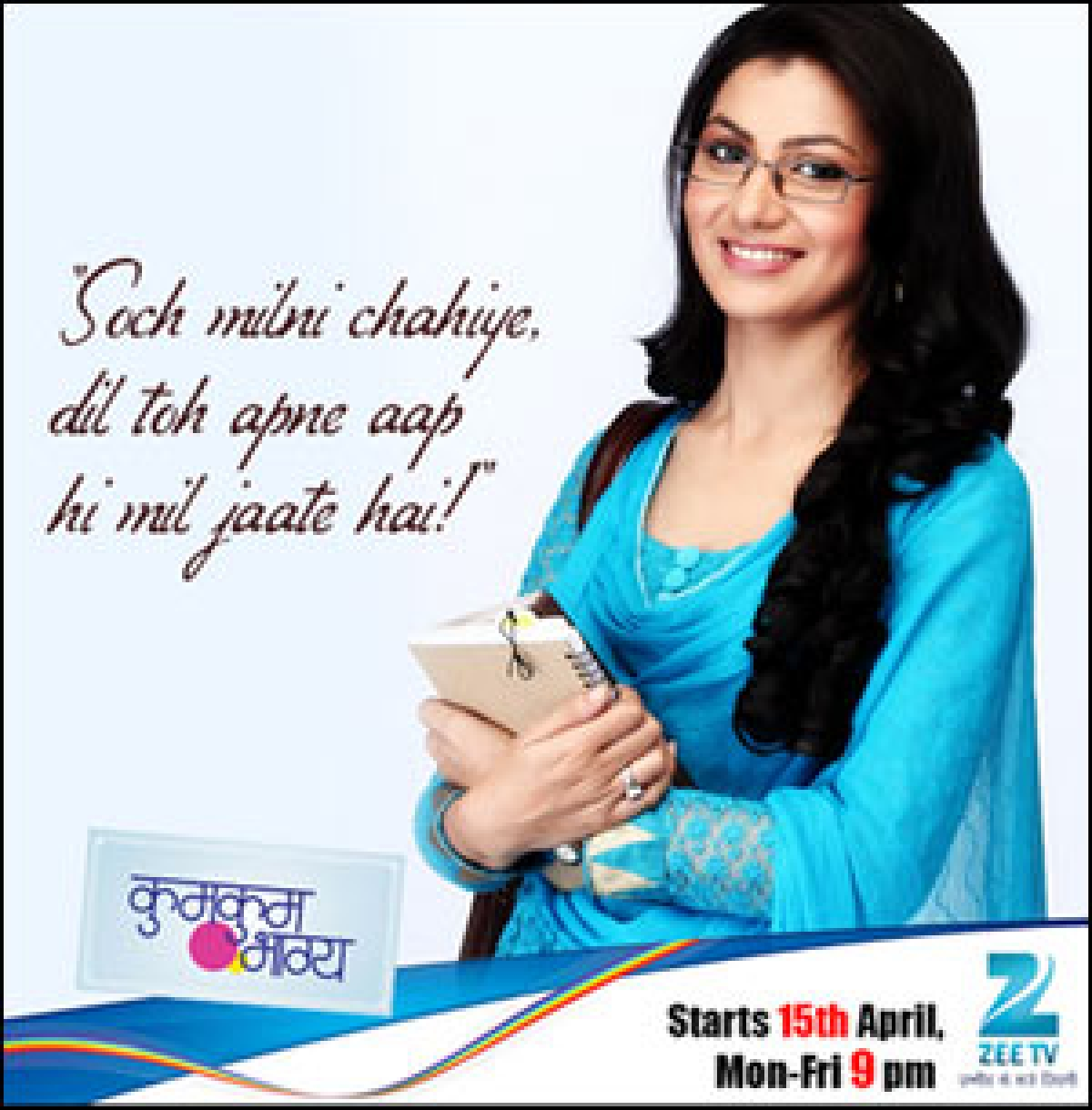 GEC Watch: Star Plus tops the charts again