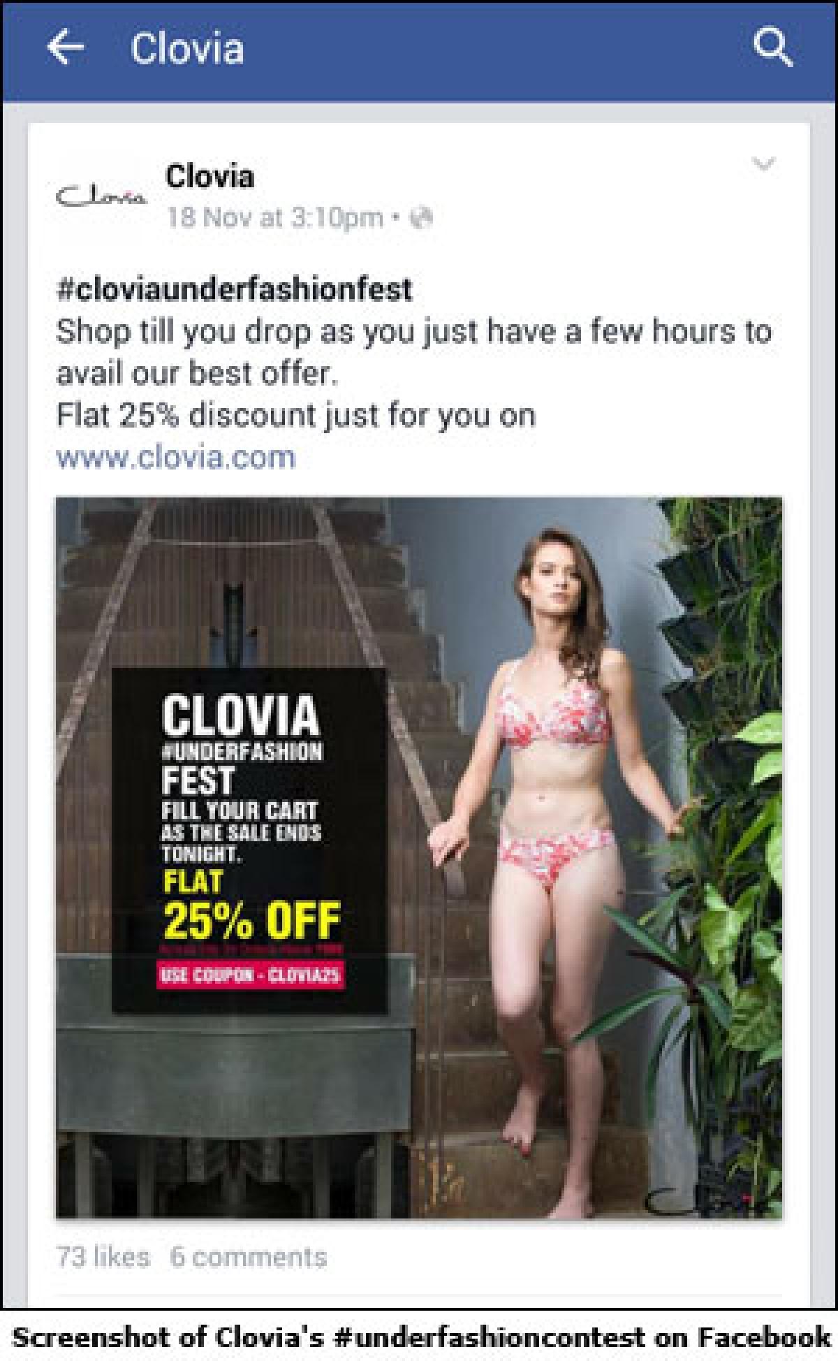 Clovia's bold and beautiful take on #underfashion