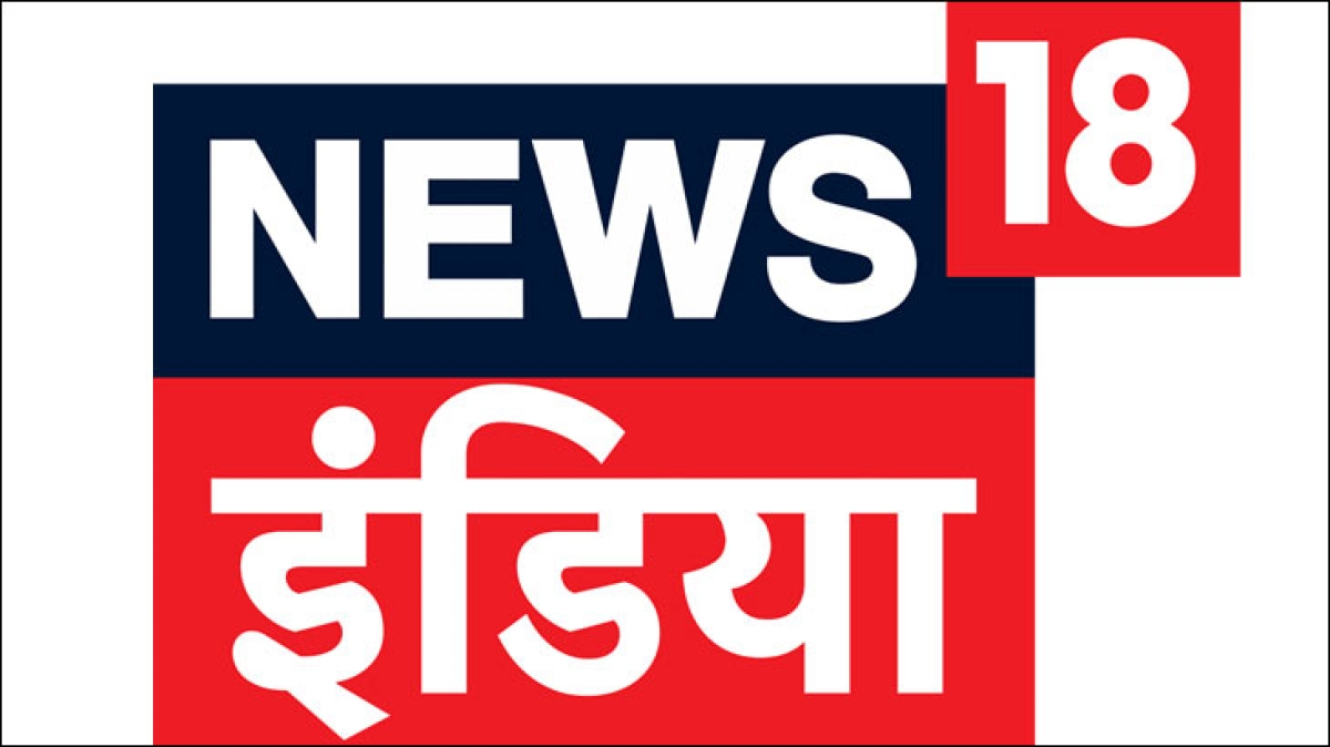 """""""In the midst of all this clutter, we are trying to create differentiation"""": Avinash Kaul on IBN7 rebranding"""