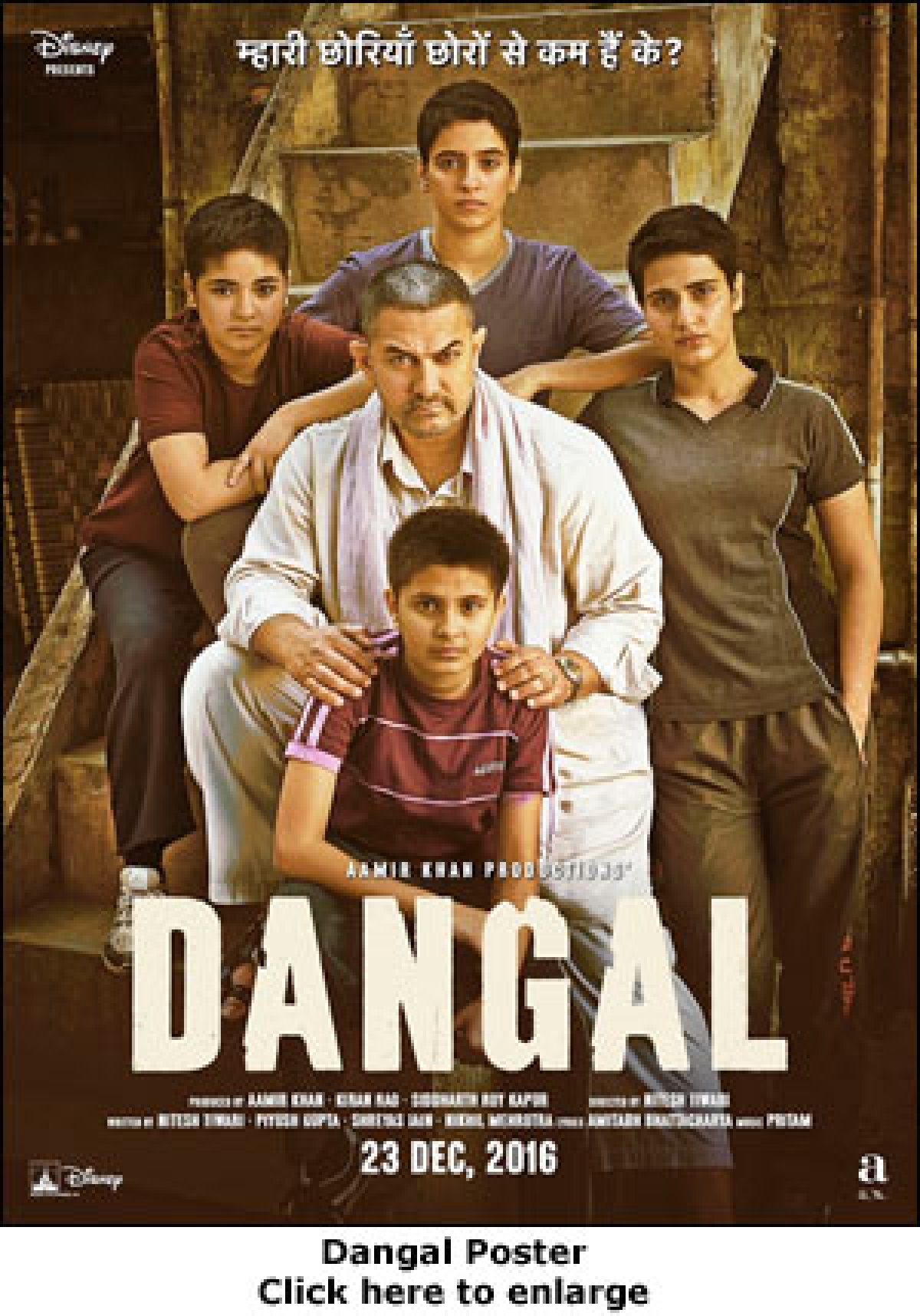 """""""A bad ad is forgiven very easily; a bad movie is not"""": Nitesh Tiwari, director, Dangal"""