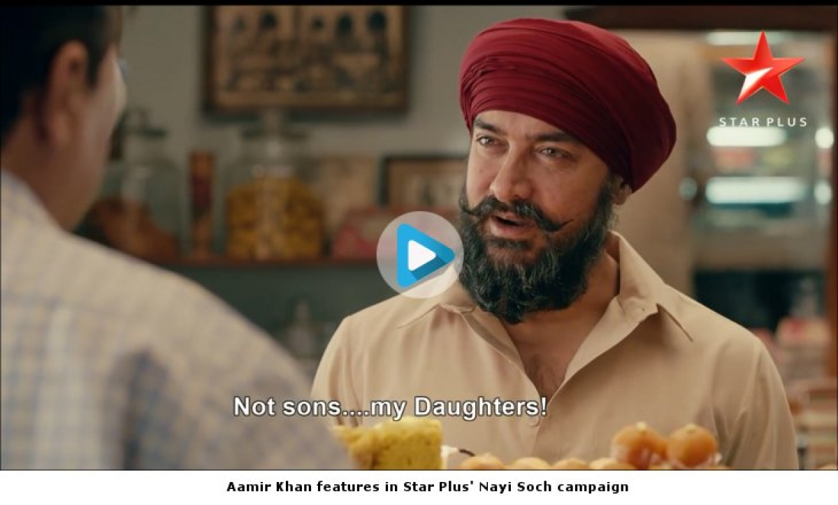 A look at Star Plus' Dangal-inspired spot
