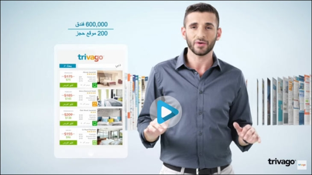 """You can see a lot of improvement in the second batch of creatives"": the trivago guy, on his own performance"