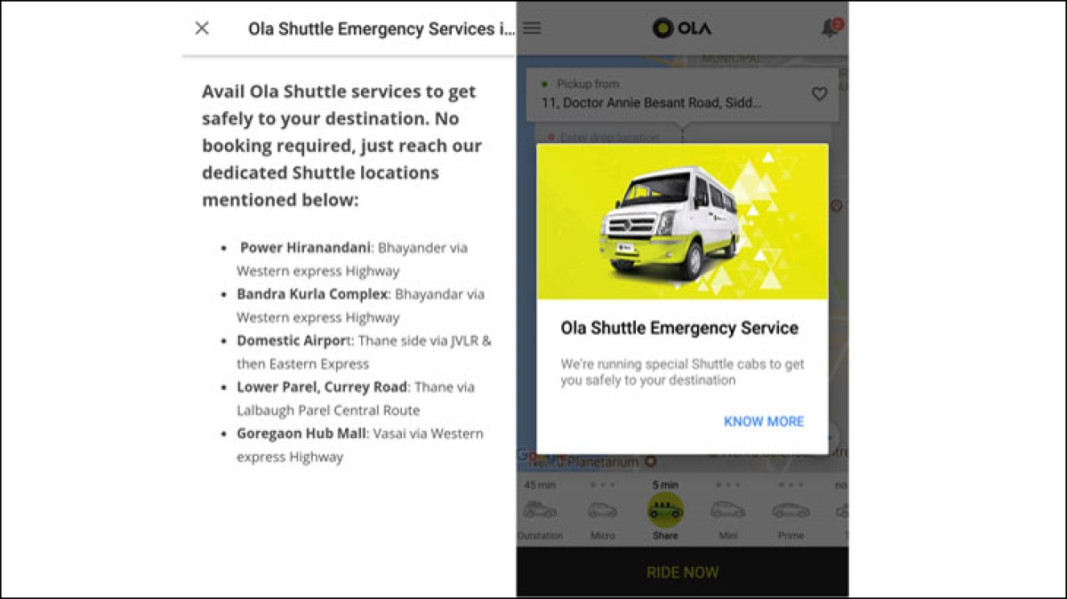 Brands that reached out to Mumbaikars while it rained: A Story in Screenshots