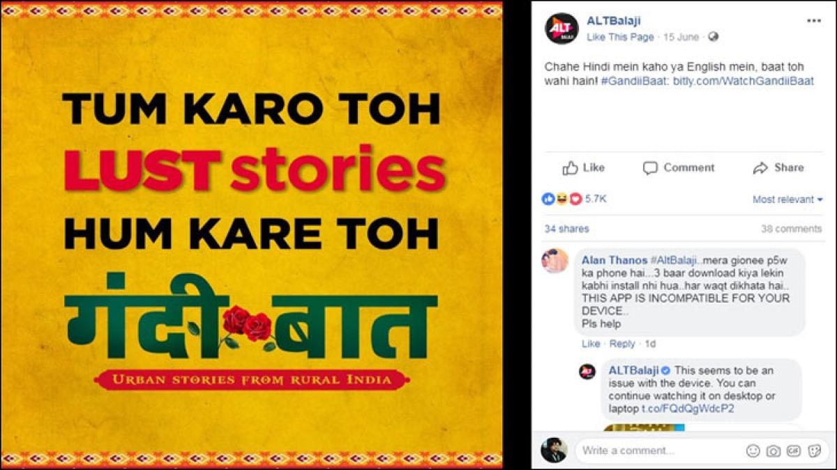 """ALTBalaji to Netflix: """"Tum Karo Toh Lust Stories, Hum Kare Toh Gandii Baat"""""""