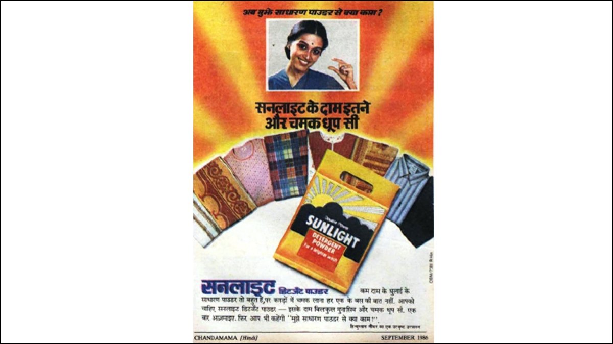 Piyush Pandey's iconic ads over the years...