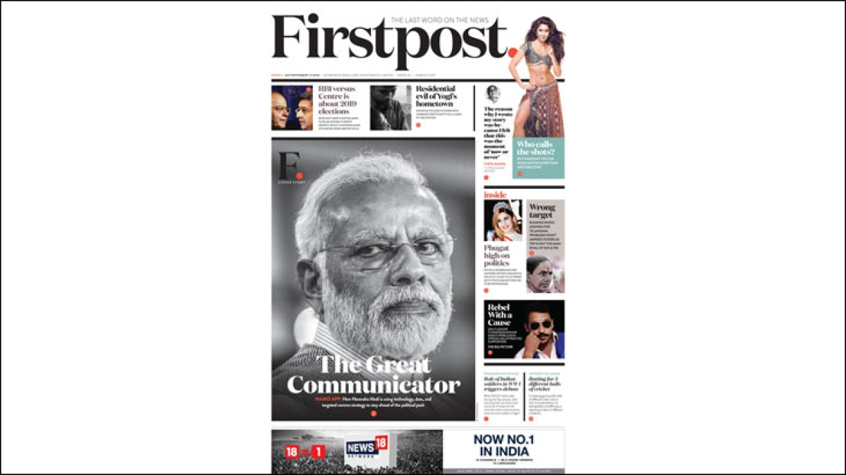 Firstpost to launch print edition on January 26