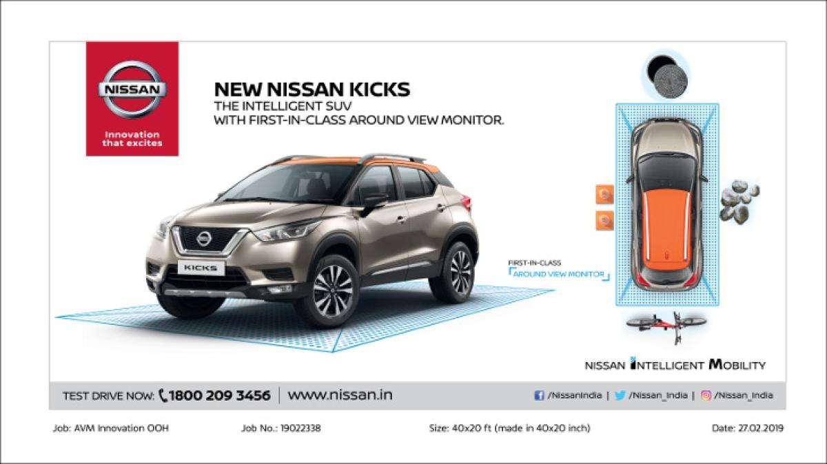 New Nissan KICKS – OOH or OMG?