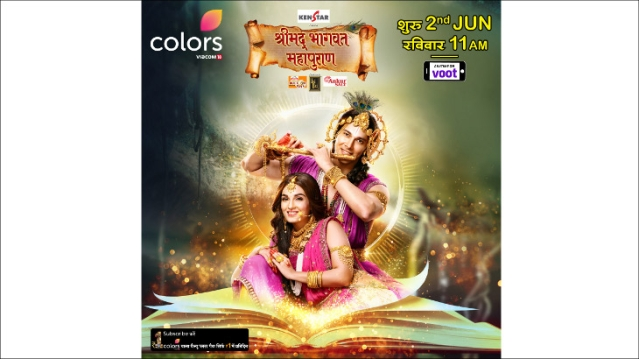 COLORS premiere Shrimad Bhagwat Mahapuran - A saga blending mythology and philosophy