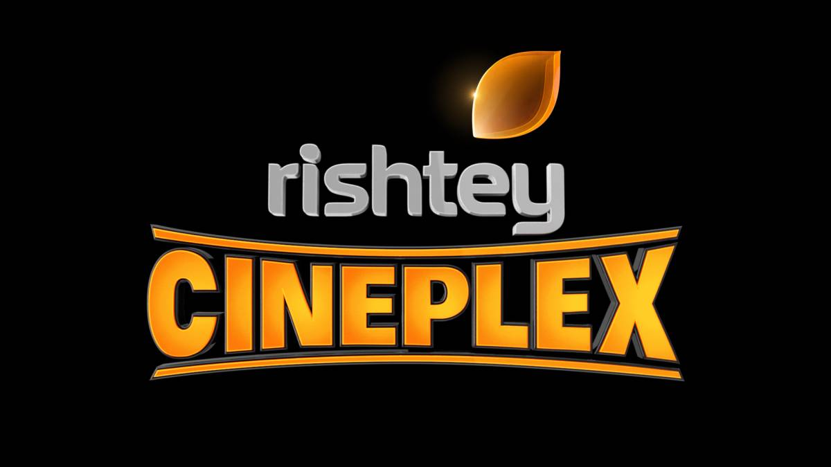 Photo of Viacom18 relaunches Rishtey Cineplex