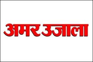 Amar Ujala to extend its footprint in Haryana