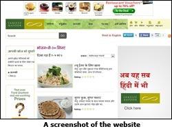 Sanjeevkapoor.com goes Hindi