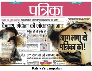 Patrika news paper indore edition