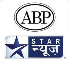 STAR News is now ABP News