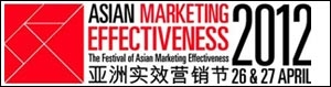 The Asian Marketing Effectiveness Festival