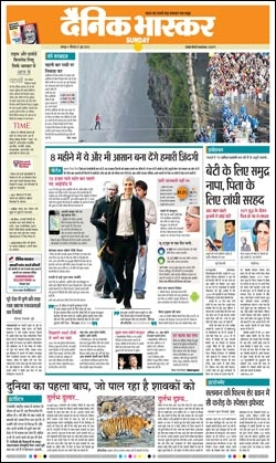 Dainik bhaskar revamps sunday edition with international content.