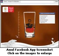 Amul Screenshot