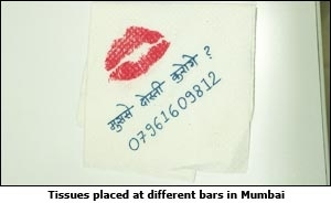 Mumbai District AIDS Control Society