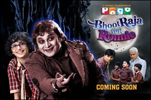 Bhoot Raja aur Ronnie