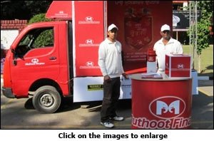 Muthoot Money Transfer Van