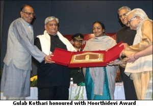 Gulab Kothari honoured with Moorthidevi Award